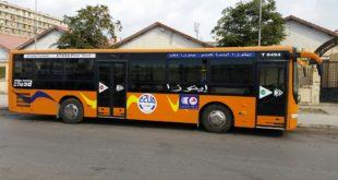 bus-tahkout-au-service-de-letusa