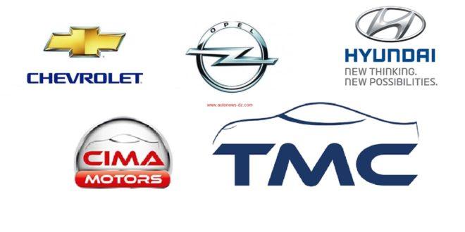 cima-motors-tmc