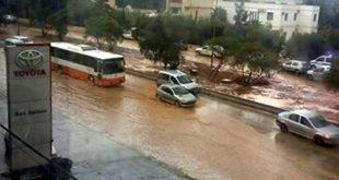 meteo-algerie-bms-de-fortes-pluies-dans-le-centre-du-pays-jusqua-mardi-apres-midi