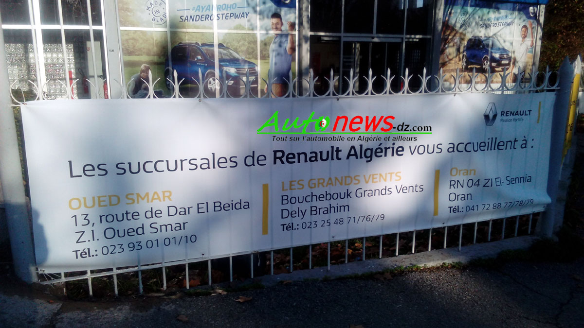 renault-algerie-el-biar3