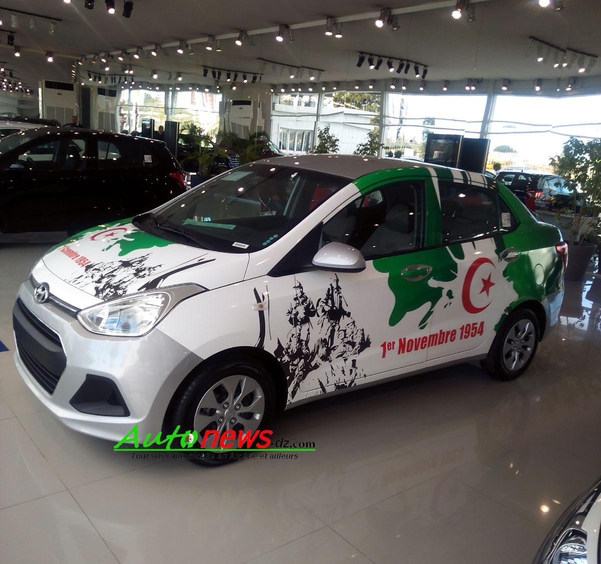 Hyundai-Cima-Motors-1