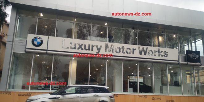MINI & BMW Algérie LMW 02