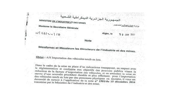Ministère-de-l'industrie-Al
