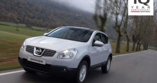Nissan-célèbre-les-10-ans-d