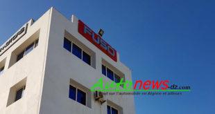 Falcon Motors Algérie 1
