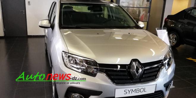 Renault-Symbol-MIB-Algérie