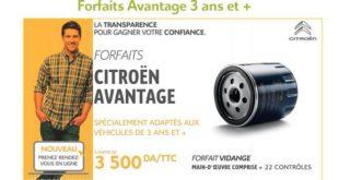 Citroën Algérie forfait Vidange