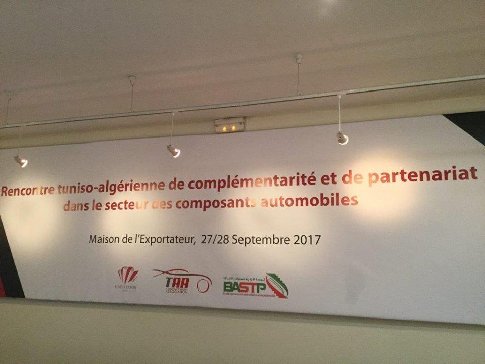 algerie rencontres dz