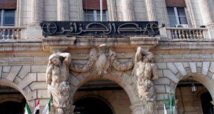 banque-d-algerie