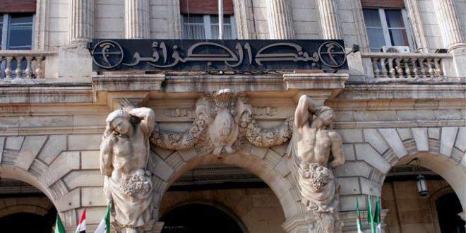 Importations entr e en vigueur d 39 une nouvelle instruction for Banque exterieur d algerie
