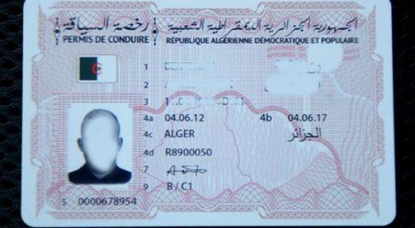 Entr e en vigueur du permis de conduire points le - Reussir le permis de conduire du premier coup ...