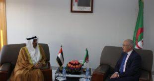 Youcef Yousfi, Ministre de l'Industrie et des Mines,1