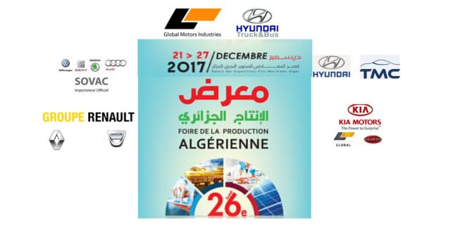 foire de la production algérienne