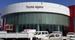 Toyota Algérie