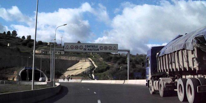 Tunnels de Bouzegza