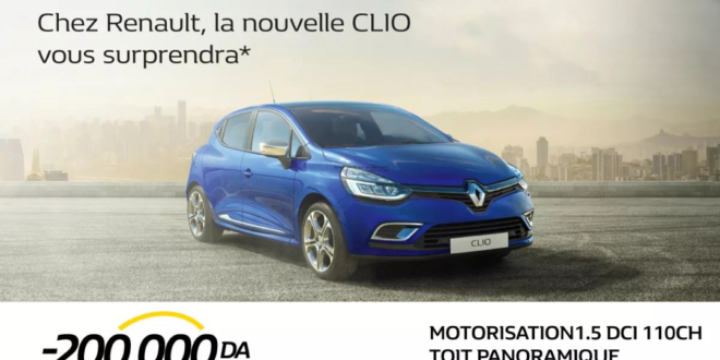 renault alg rie la clio 4 gt line 1 5 dci de 110 ch bvm6 dernaha djazairia 238 millions. Black Bedroom Furniture Sets. Home Design Ideas
